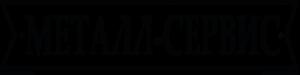 Металл-сервис